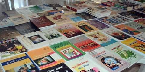 Photo of Book exhibition at al-Baath University in Homs