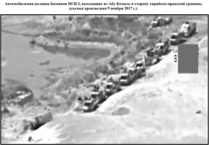 """Photo of روسيا ترصد قافلة لداعش أثناء خروجها من البوكمال باتجاه الحدود """"السورية- العراقية"""""""