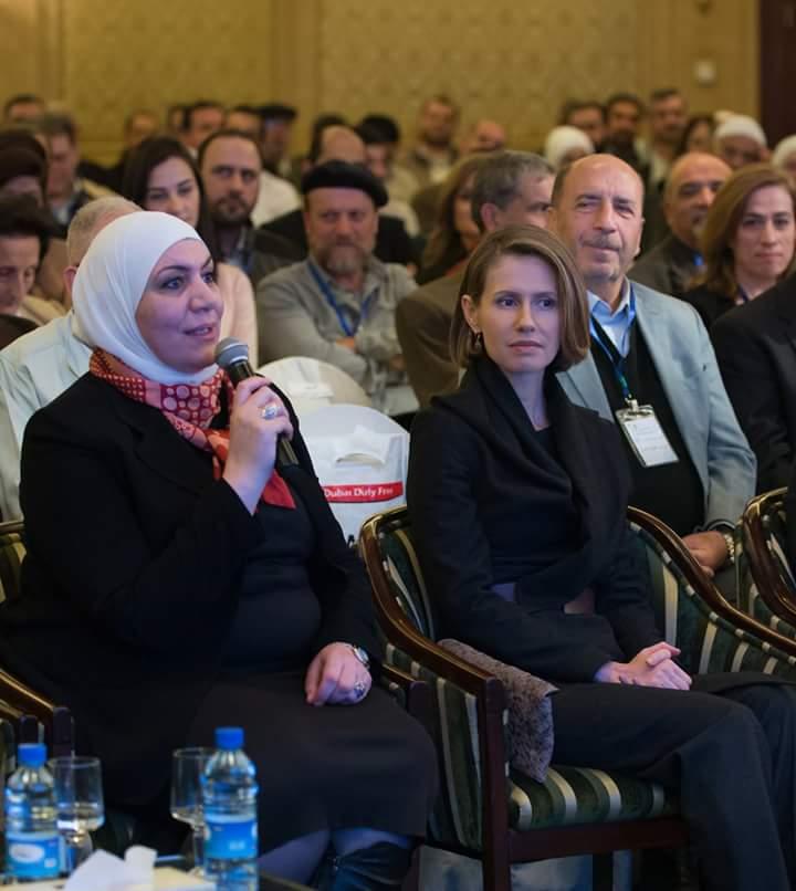 Photo of بحضور السيدة أسماء الأسد- ورشة عمل للجمعيات والمؤسسات الخاصة بدمشق