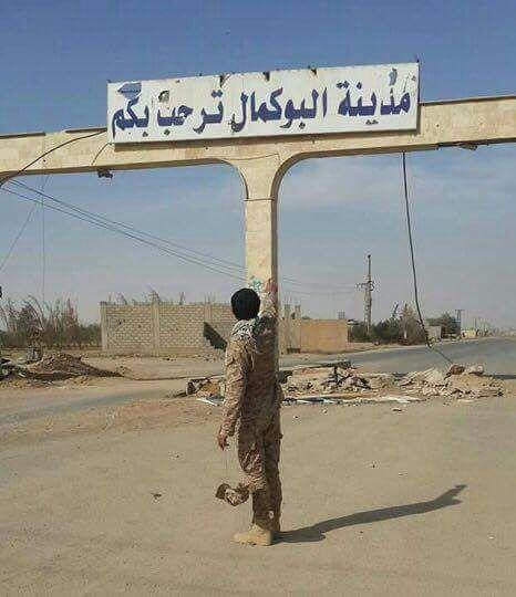Photo of 90 بالمئة من البوكمال تحت سيطرة رجال الله