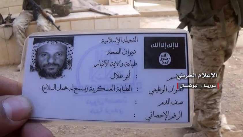 "Photo of مابين الهريبة والاستسلام… داعش ""البوكمال"""