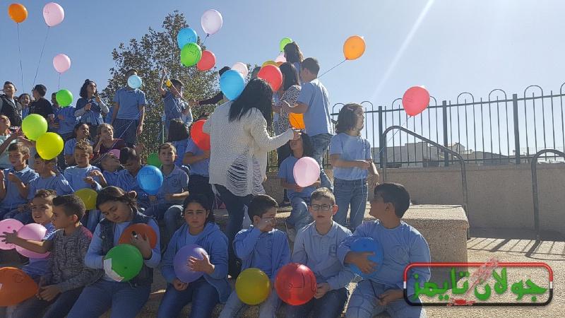 فعالية حول التسامح في مدرسة بقعاثا الابتدائية أ بمشاركة لجنة اولياء الامور