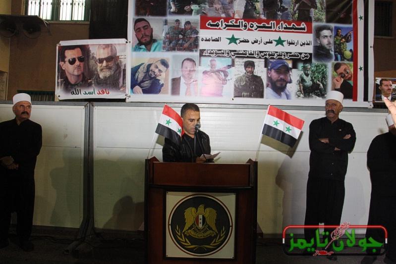 Photo of برقية الاهل في حضر للموقف التابيني لشهداء حضر الذي اقيم في الجولان