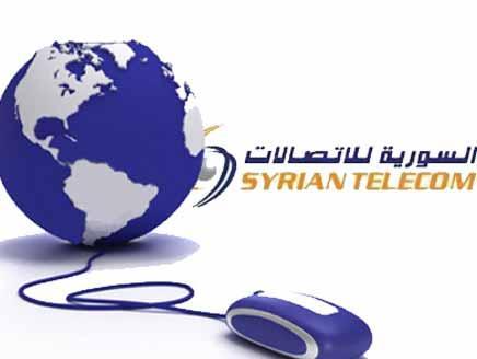 Photo of خطط لتحسين جودة الانترنت بسوريا