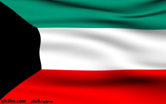 Photo of الكويت تدعو مواطنيها إلى مغادرة لبنان فوراً