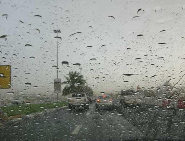 Photo of منخفض جوي يومي الثلاثاء والاربعاء
