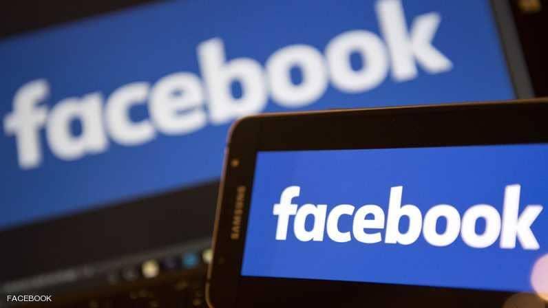 Photo of فيسبوك يمنع إضافة صور أخرين دون موافقتهم