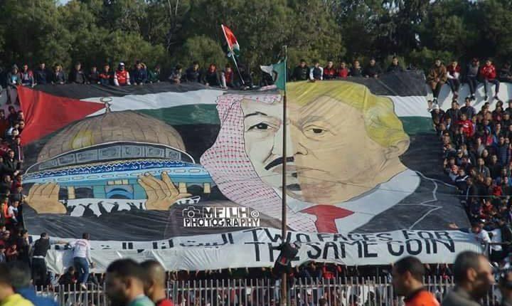Photo of الجزائر تُهين الملك سلمان .. وتعتذر!