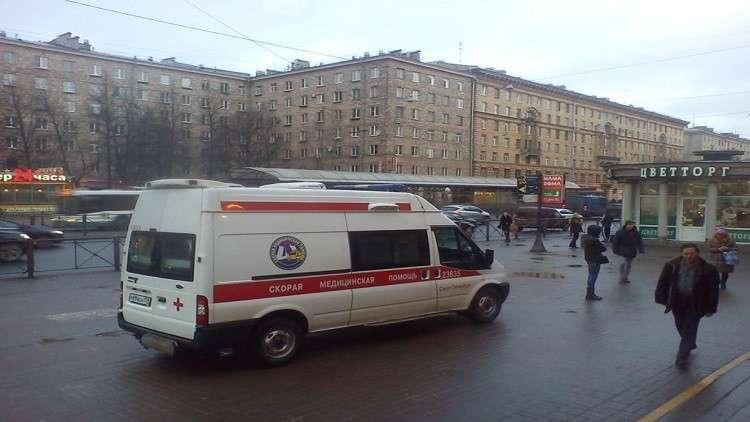 Photo of انفجار متجر بمدينة سان بطرسبرغ الروسية