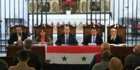 Photo of Symposium in Solidarity with Syria in facing terrorism held