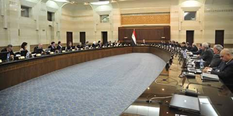 Photo of The Cabinet discusses Customs bill