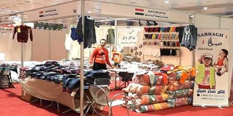 "Photo of ""Made in Syria Exhibition"" in Baghdad witnesses remarkable marketing movement"