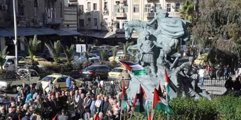 Photo of Event in Damascus in support of Al-Quds and in rejection of US decision on it