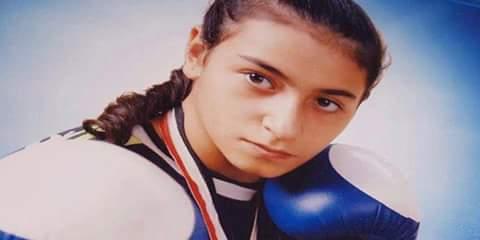 Photo of Sarah Zalat, promising young kickboxer