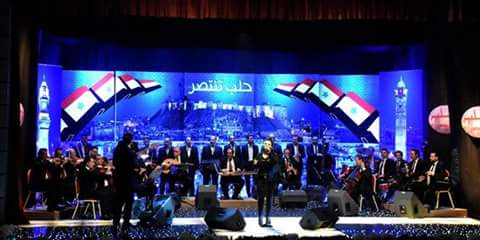 "Photo of ""Aleppo triumphs"" festivity Kicks off"