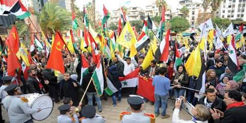 Photo of Solidarity stand, mass rally in protest against Trump's decision on al-Quds