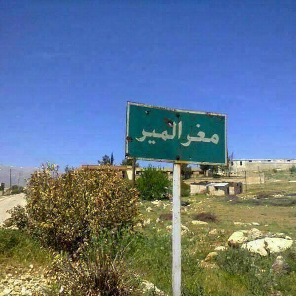 Photo of بالصور- الجيش يدخل مغر المير