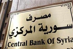 Photo of المركزي يسمح بتحويل أي مبلغ من الخارج واستلامه نقداً بالعملة الأجنبية