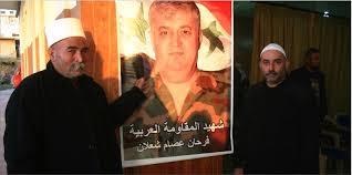 "Photo of المقاوم الشهيد "" فرحان شعلان"" ..شهيد سوريا"