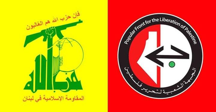 Photo of نصر الله لوفد الجبهة الشعبية: محور المقاومة بات متفرّغاً للصراع مع إسرائيل