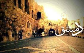Photo of شتاء دمشق… جاف