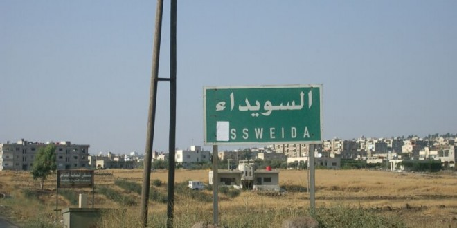 Photo of اشتباكات متقطعة بين الأهالي و مسلحين في القريا بمحافظة السويداء