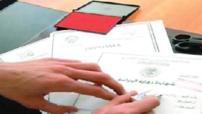 Photo of القبض على عصابة لتزوير شهادات الدكتوراه
