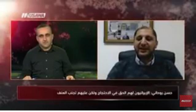 "Photo of لقاء الإعلامي ""عطا فرحات"" لقناة مساواة الفلسطينية حول أخر تطورات المنطقة"