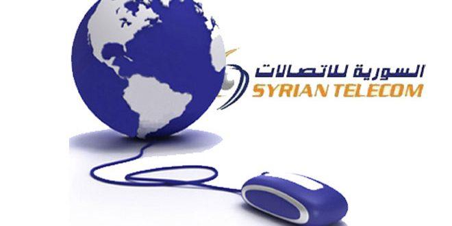 Photo of السورية للاتصالات تعلن عودة الانترنت