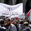 رداً على الاحتجاجات… الجيش التونسي