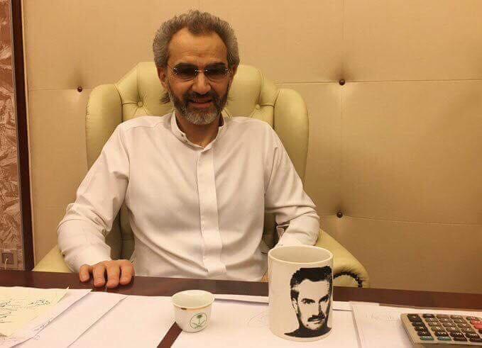 "Photo of ""الوليد بن طلال"" حٌرّ.. طليق!"