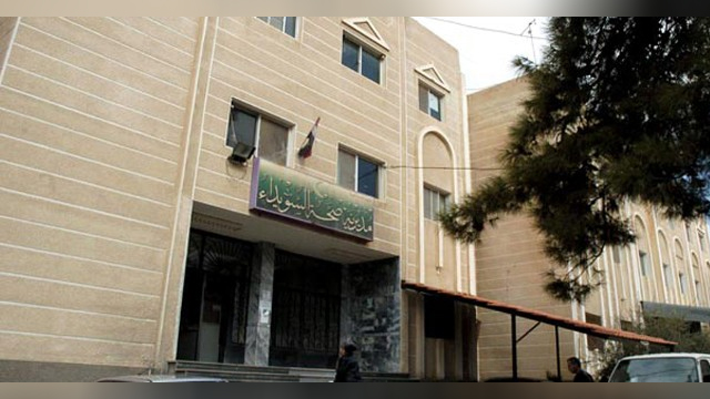 Photo of البدء بتجهيز مشفى للأمراض السرطانية بالسويداء