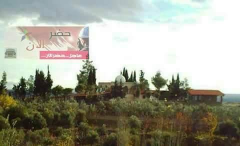 Photo of الجيش يحرر مقام الشيخ عبد الله