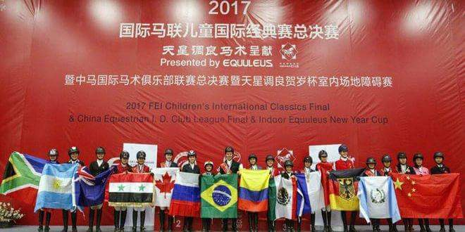 Photo of جوائز لفرسان سوريا ببطولة الصين