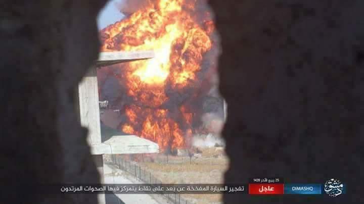 Photo of أخر التطورات العسكرية بدمشق وريفها