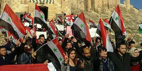 Photo of Solidarity stand in Aleppo rejecting US intervention in Syria