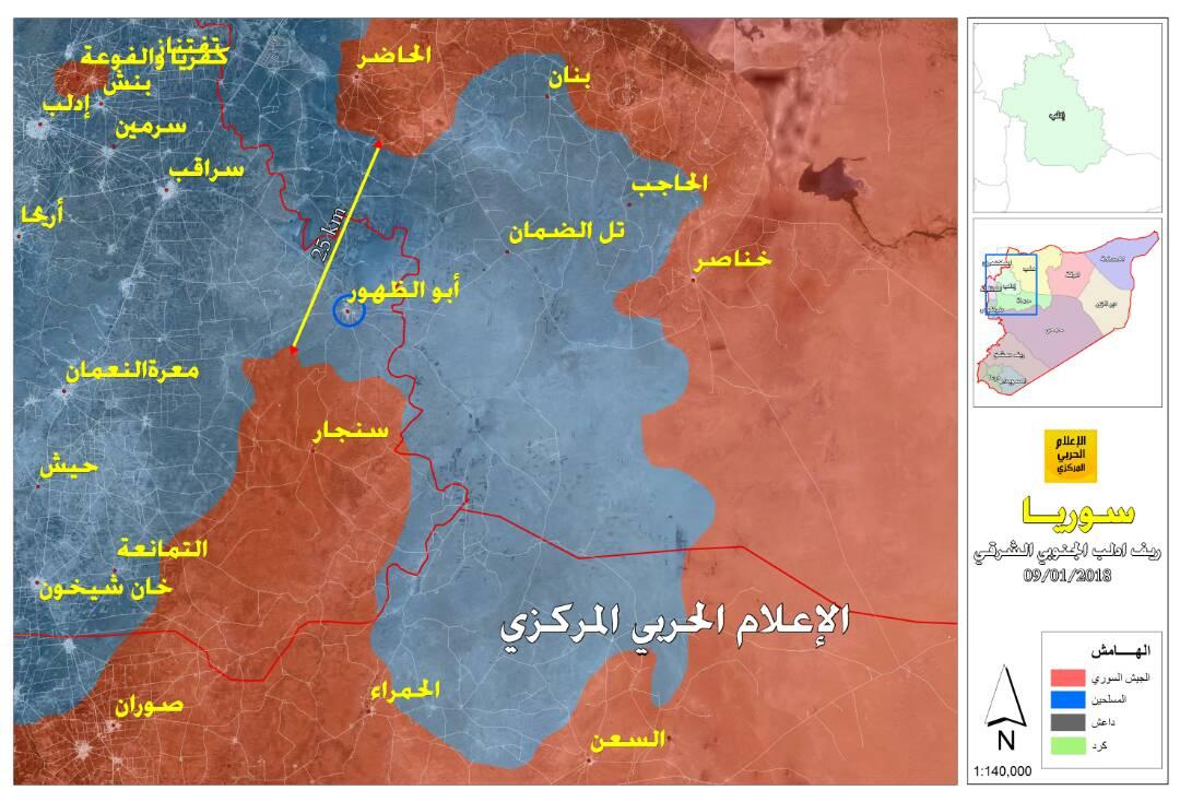 Photo of بالخريطة- الجيش على بعد 5 كم من مطار أبو الضهور العسكري