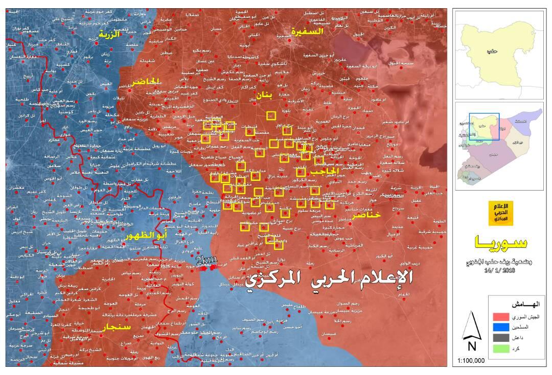 Photo of الجيش والحلفاؤه يسيطرون على غالبية ريف حلب الجنوبي الشرقي
