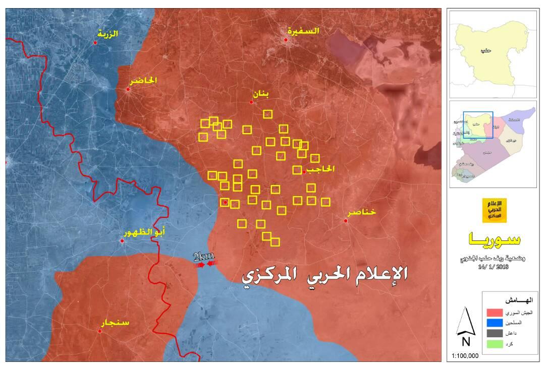 Photo of الجيش يثبت نقاطه بريف حلب الجنوبي