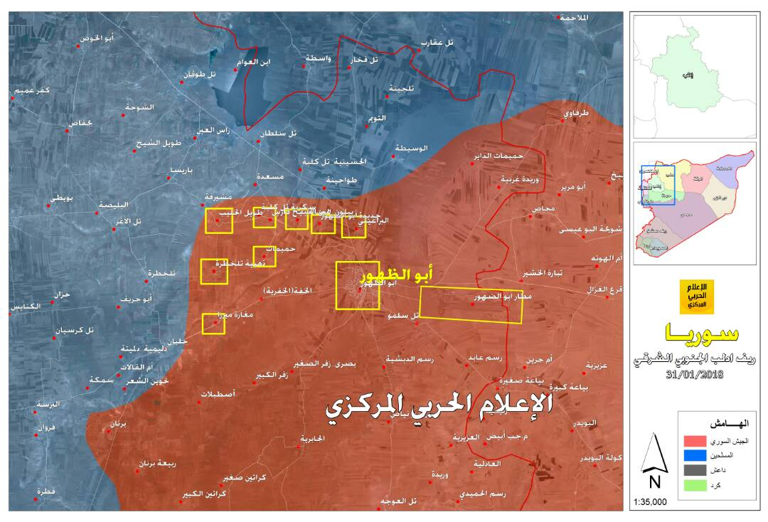 Photo of Syrian Arab Army regained six new villages in Idleb