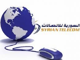 Photo of مجدداً الاتصالات تبرر أسباب بطء الانترنت
