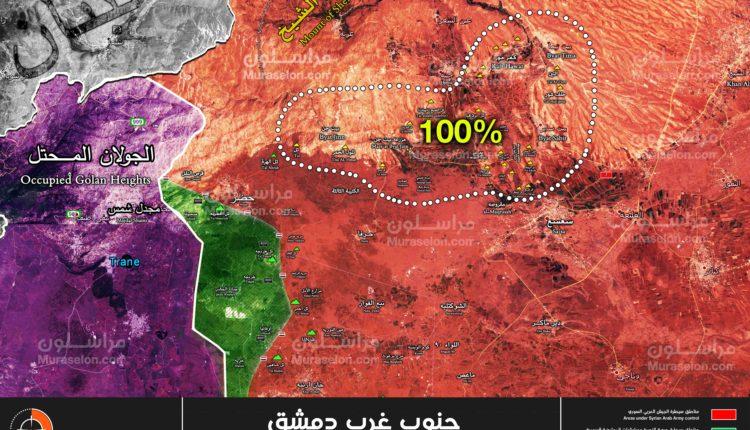 "Photo of خريطة ""جبل الشيخ"" بعد تطهيرها من الإرهاب"