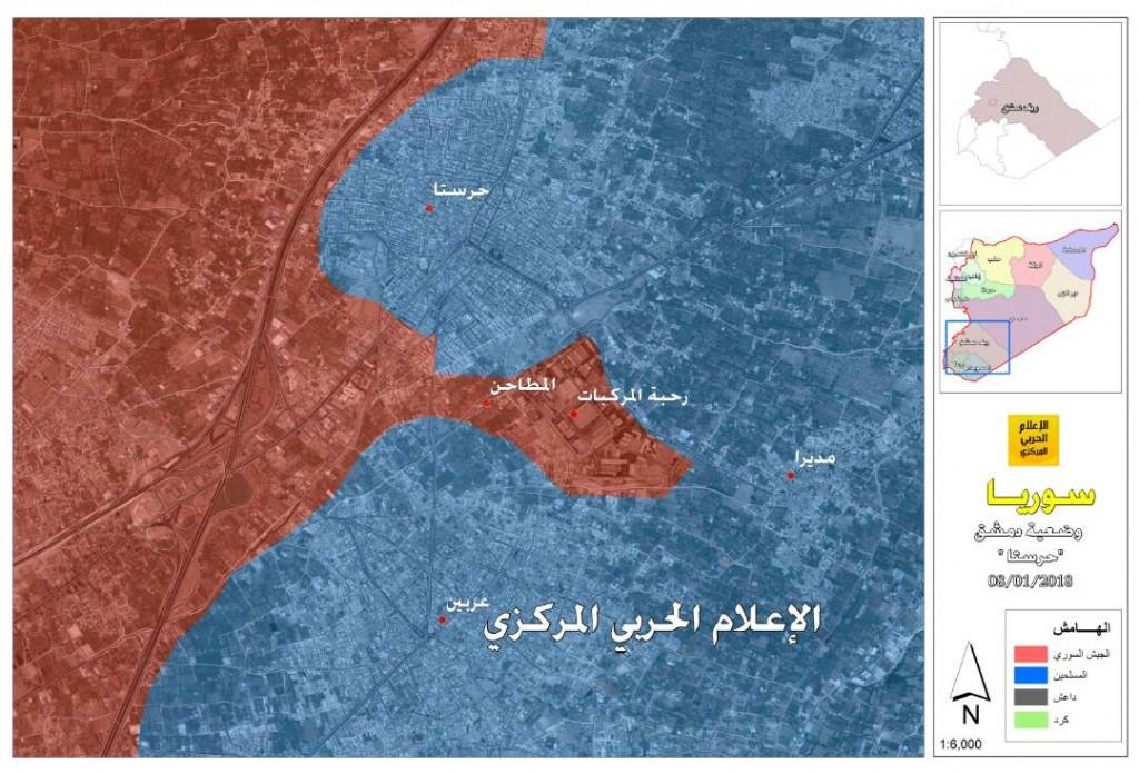Photo of خريطة سيطرة الجيش بحرستا
