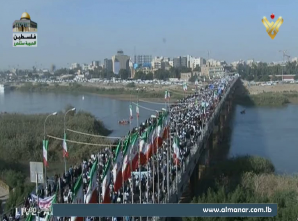 Photo of مسيرات تأييد ودعم للحكومة الايرانية