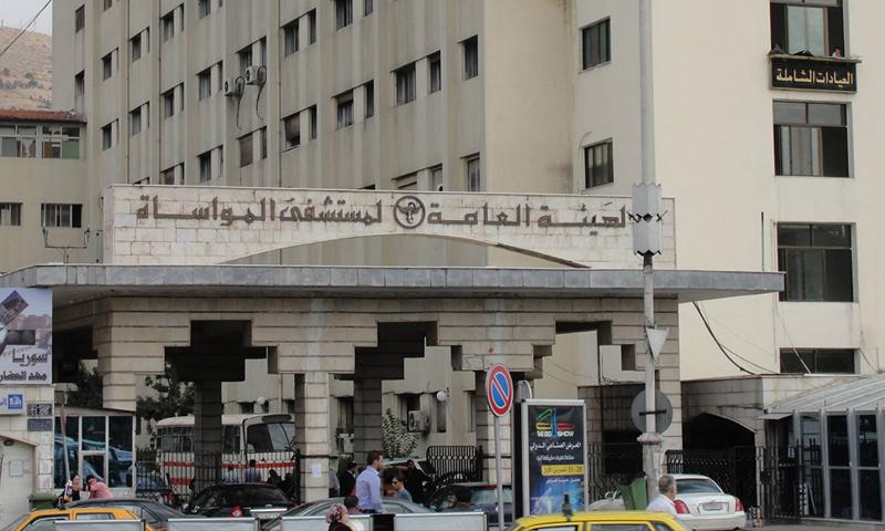 Photo of قريباً… افتتاح المشفى الأكاديمي الأول في سوريا