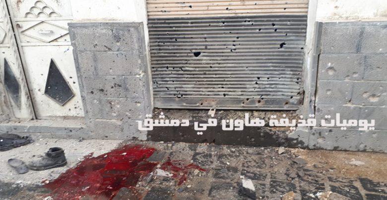 Photo of شهيد و 17 جريح بانفجار 35 قذيفة إرهابية على دمشق