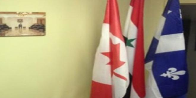 Photo of بدءاً من اليوم.. إعادة فتح القنصلية الفخرية السورية في كندا