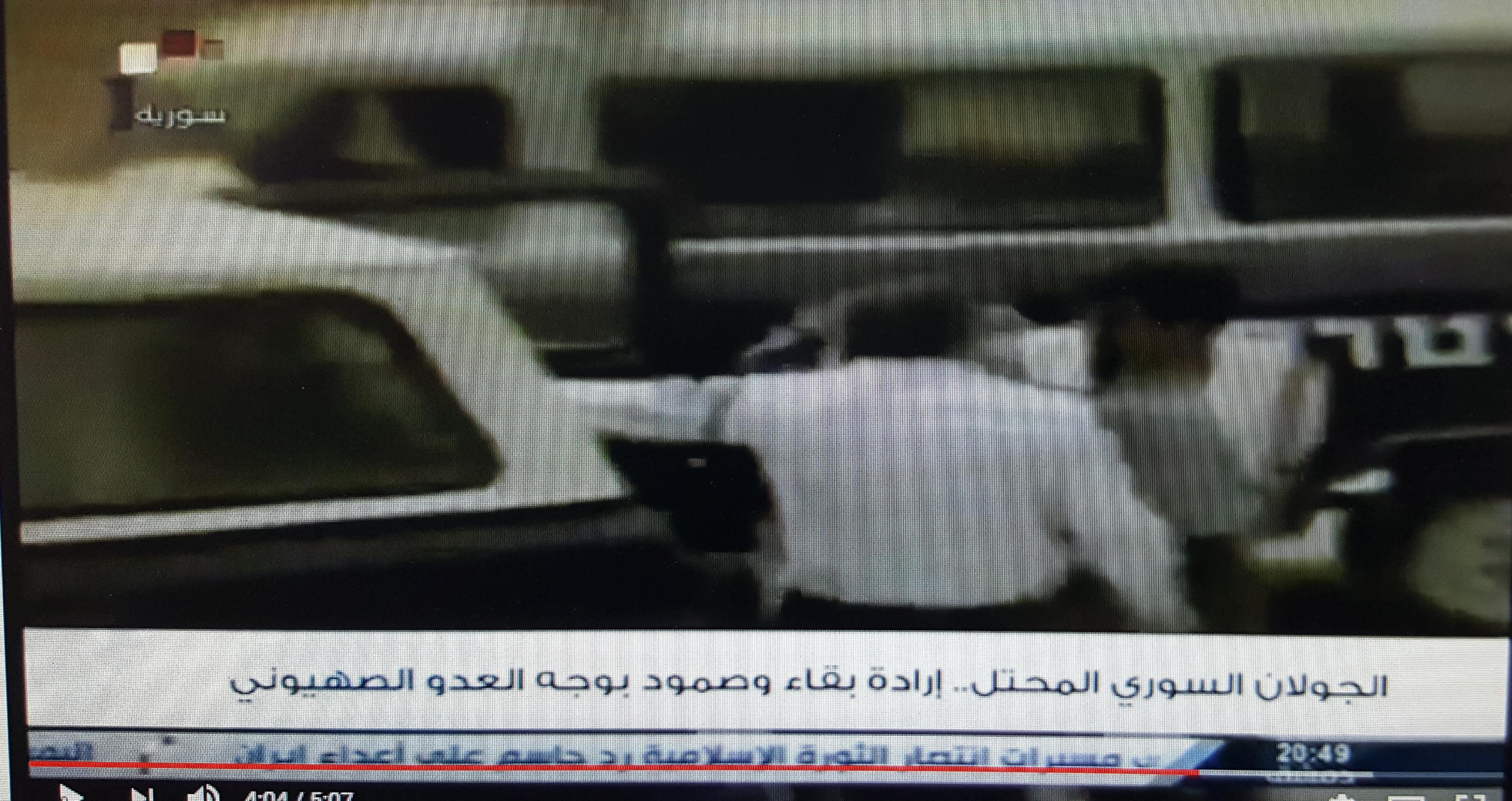 Photo of اسرى الجولان المحتل خلال انتفاضة الاهل