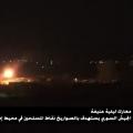مشاهد من صليات صواريخ جولان على إرهابيي حرستا مساء أمس