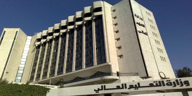"""Photo of التعليم العالي يٌعلن عن مفاضلة لملء الشواغر """"الماجستير"""""""
